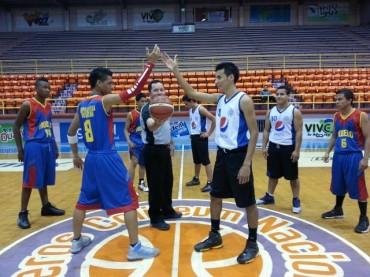 XVI Edición del torneo de Baloncesto Colegial