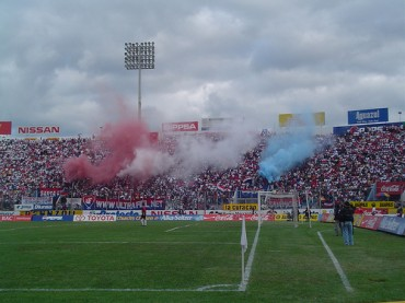 Osman Madrid informó que la barra Ultra Fiel no podrá ingresar al estadio