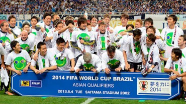 Japón, primer clasificado a Brasil 2014