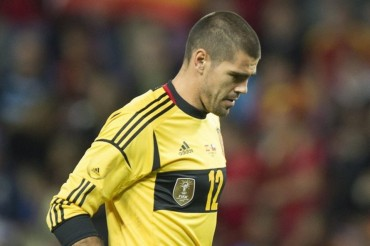 Arsenal y City mantienen contactos con Valdés