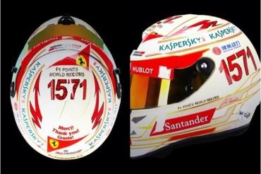 El casco del récord de puntos de Alonso para el GP de India