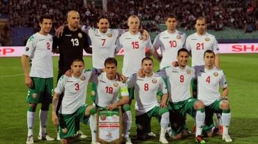 FIFA confirmó el rival de Honduras el 5 marzo y es Bulgaria