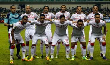 Túnez, es el rival de Honduras el 5 de marzo en San Pedro Sula
