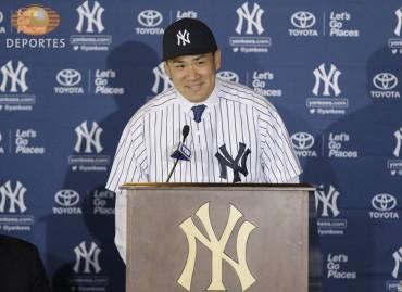 Yankees presentan a Tanaka