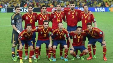 El partido amistoso entre El Salvador y España es una posibilidad real