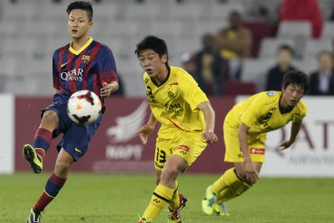 El Barça logra la firma más cotizada, la del delantero coreano Seung Woo Lee
