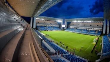 Arena Pantanal es inaugurado