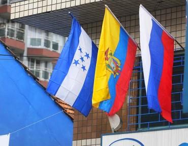 En Curitiba ya flamean las banderas de Honduras y Ecuador