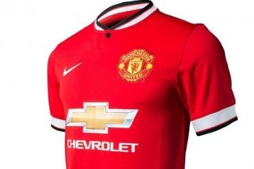 Nike ya no vestirá al Manchester United