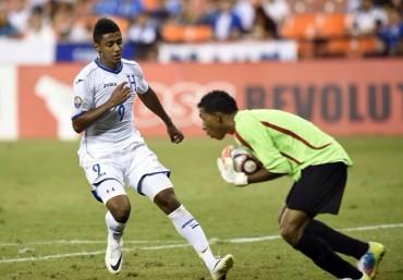 """La """"H"""" inicia con pie derecho la Copa UNCAF"""