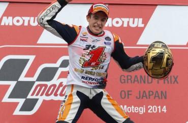El samurai Márquez se corona en casa de Honda