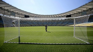 Marruecos 2014 usará el GoalControl-4D