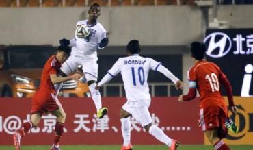 Honduras y China empatan sin goles