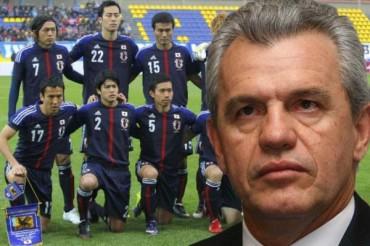 Japón con todo su arsenal para amistoso contra Honduras