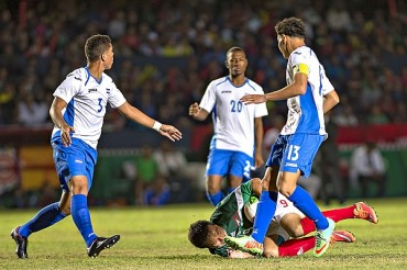 La H Sub-20 inicia mal los Juegos Centroamericanos 2014