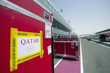 La Fórmula Uno, cerca de Qatar