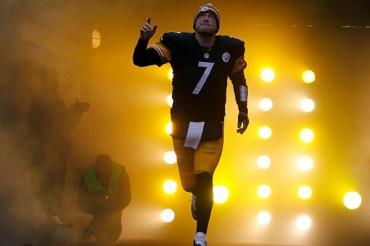 'Big Ben' terminaría su carrera en Pittsburgh