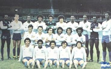 Se cumplen 33 años del debut de Honduras en España 82