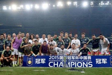 El Real Madrid venció en los penales al AC Milan