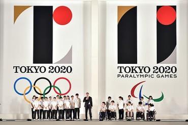 Presentaron emblema oficial de los JO Tokio 2020