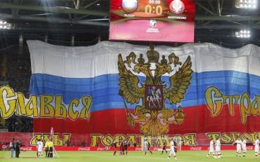 Rusia obtiene el billete directo para la Eurocopa 2016