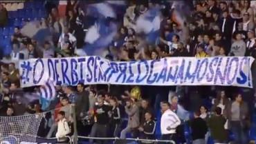 VIDEO: La hinchada le da apoyo al Deportivo en el entrenamiento