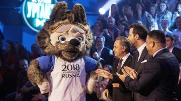 La mascota oficial de Rusia 2018 es un lobo llamado Zabivaka