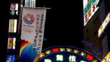 Gobiernos de Japón rechazan asumir coste de JJOO Tokio 2020