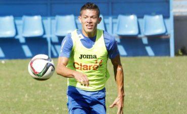 Jonathan Paz podría quedar fuera de la Copa Centroamericana