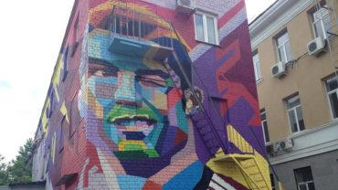 Pintoresco graffiti recibe a CR7 y Portugal en Rusia