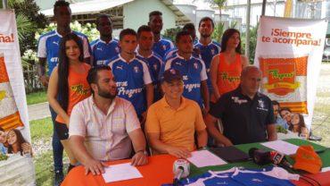 Honduras Progreso, firmó convenio con sus patrocinadores