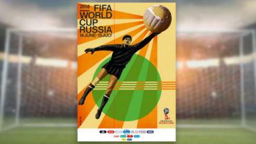 Rusia rindió homenaje a Lev Yashin con el cartel del Mundial